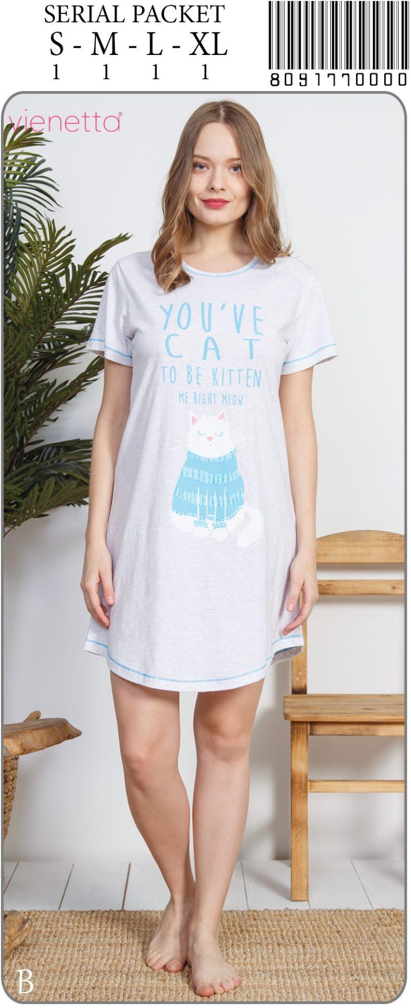 Ночная рубашка 8091770000