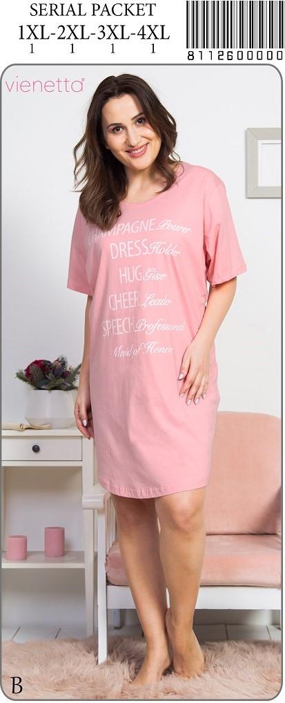 Ночная рубашка 8112600000