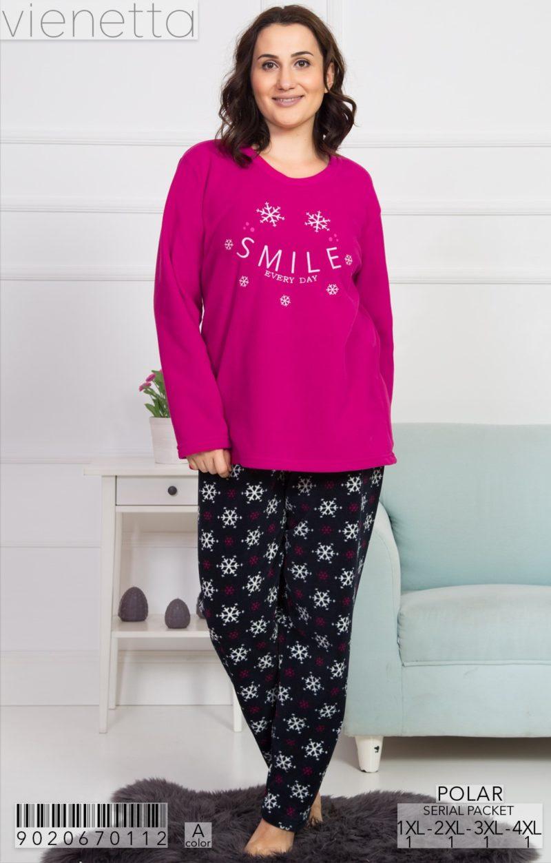 Пижама женская Брюки 9020670112