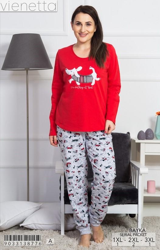 Пижама женская Брюки 9033138776