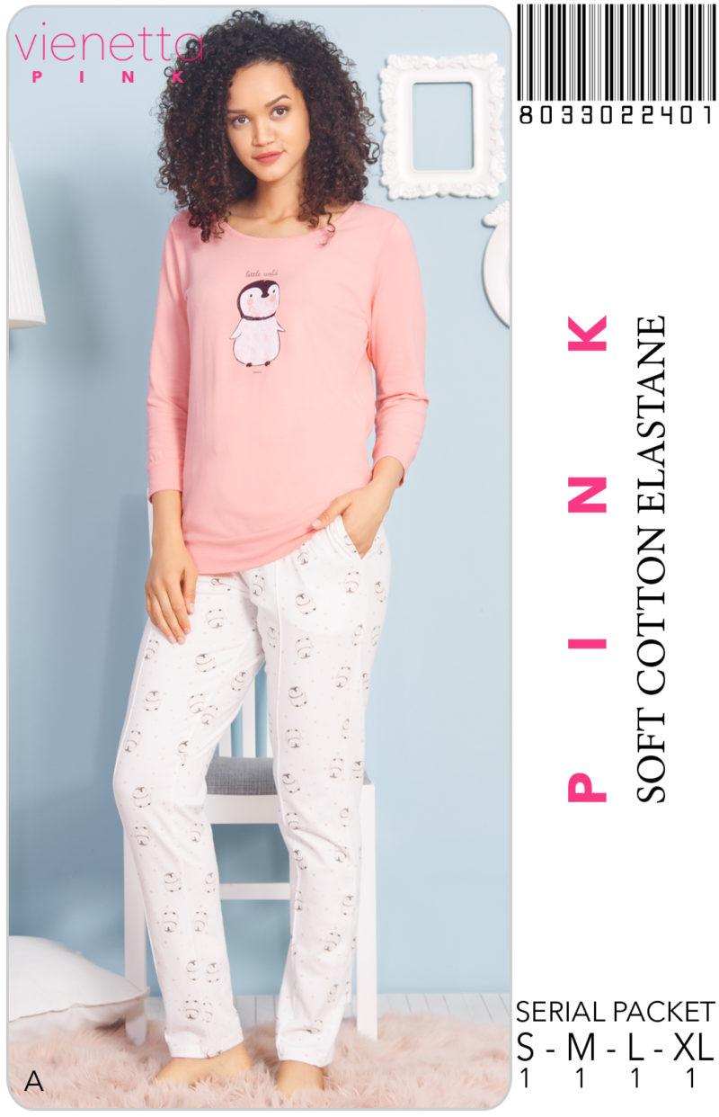 Пижама женская Брюки 8033022401