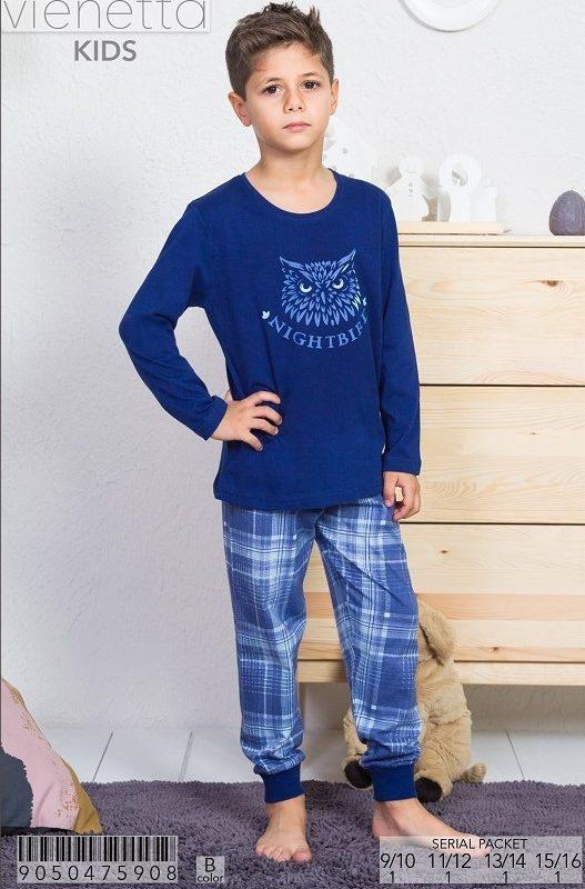 Пижама детская брюки 9050475908