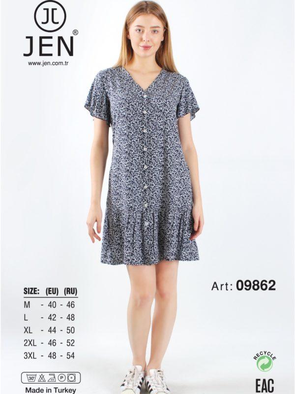Халат рубаха Jen 09862