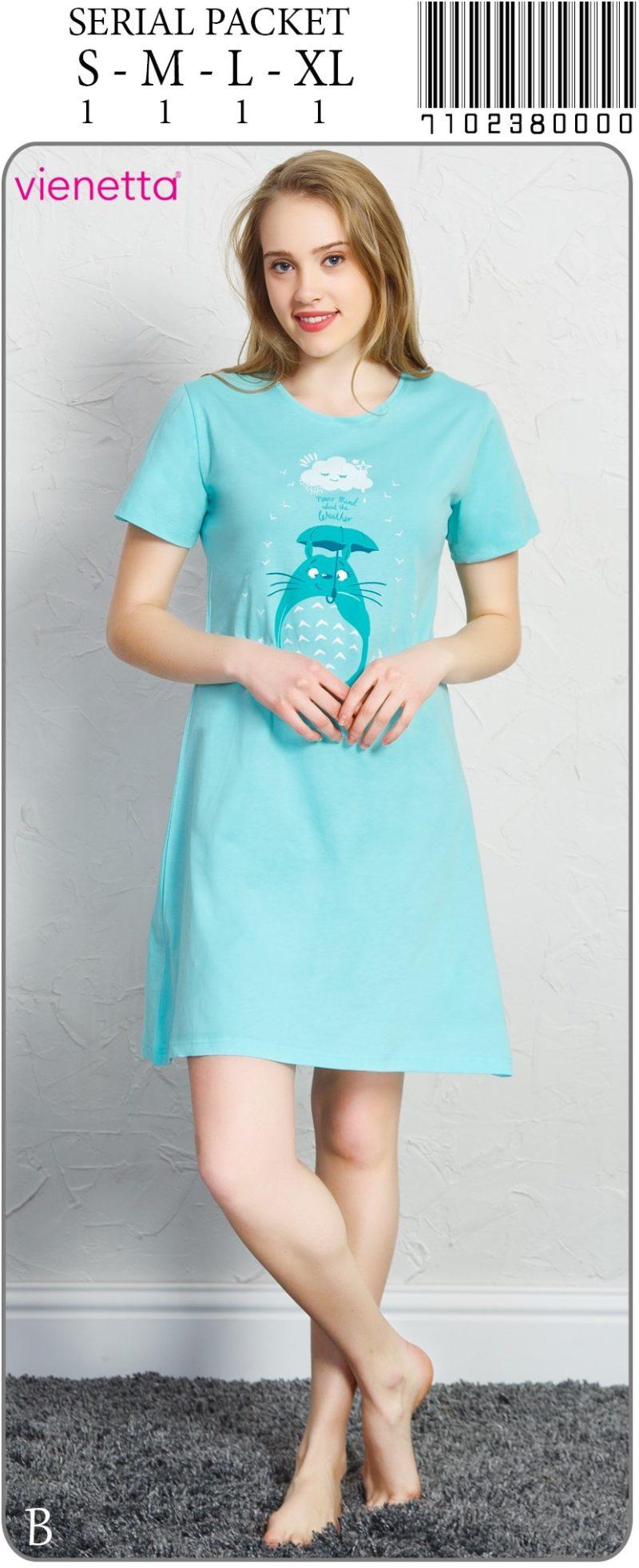 Ночная рубашка 7102380000