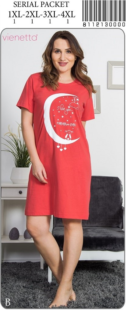 Ночная рубашка 8112130000