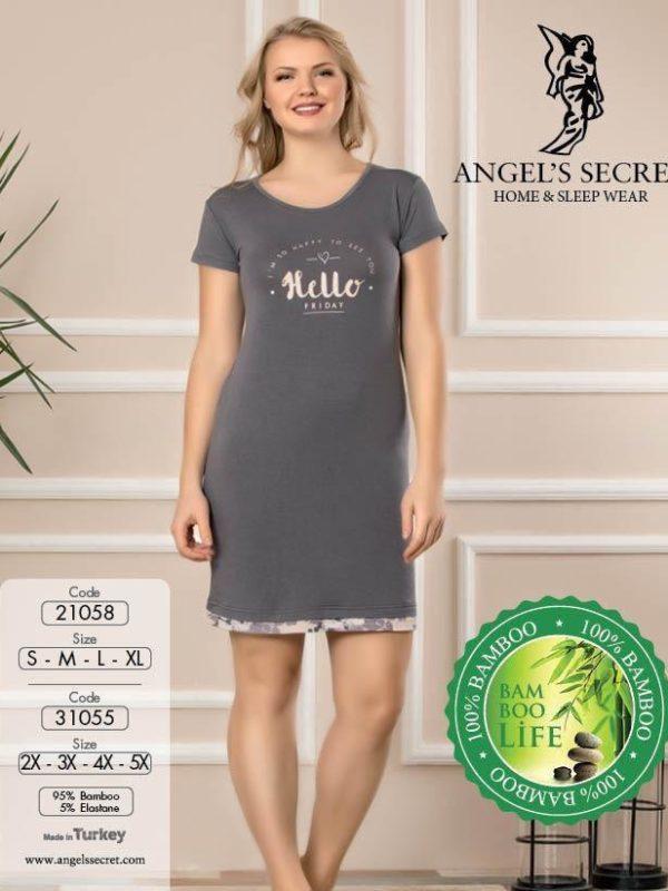 Ночная рубашка 31055 L