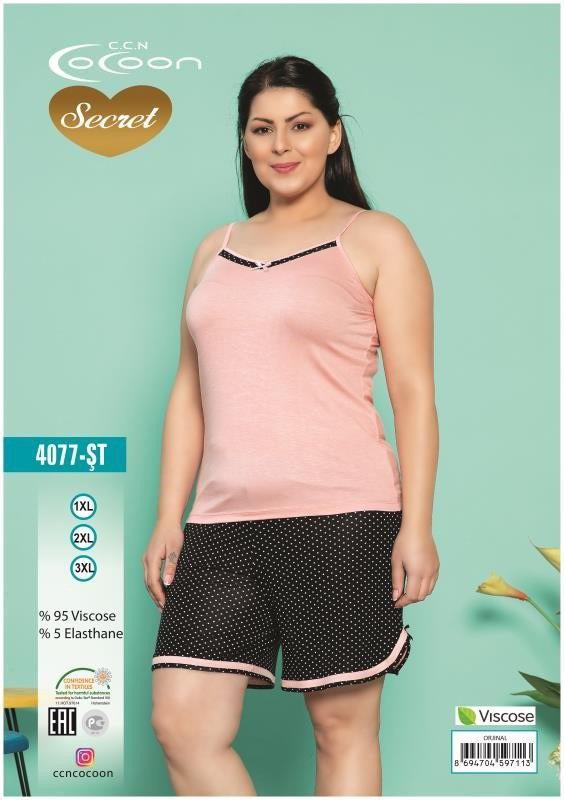 Пижама женская Шорты Cocoon 4077 ST