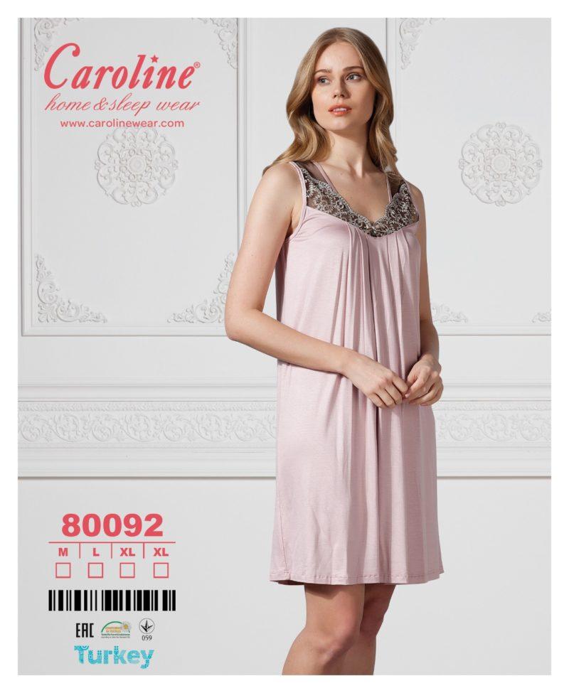 Ночная рубашка Caroline 80092