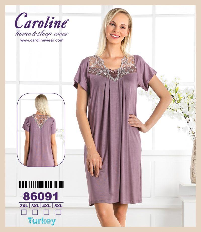 Ночная рубашка Caroline 86091