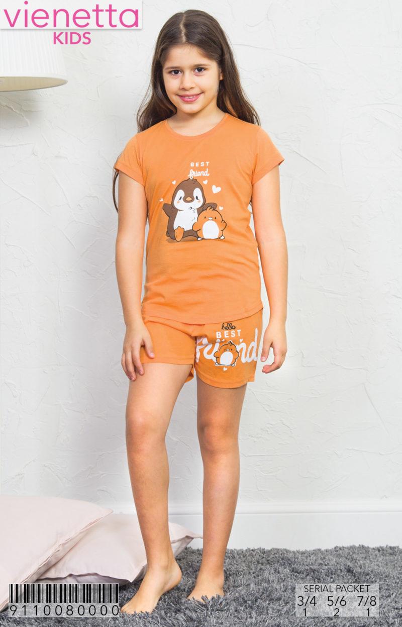 Пижама детская шорты 9110080000
