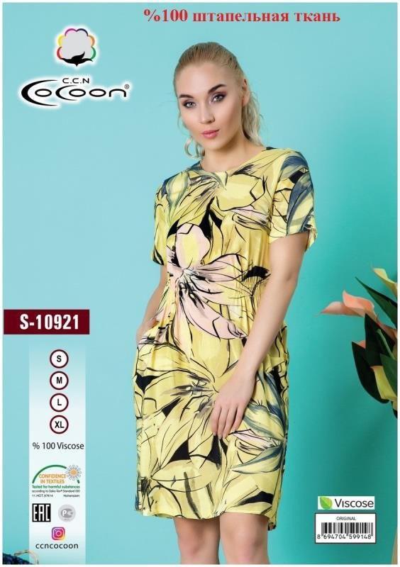 Платье женское CCNS 10921