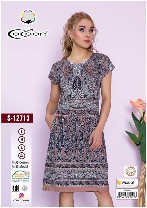 Платье женское CCNS 12713