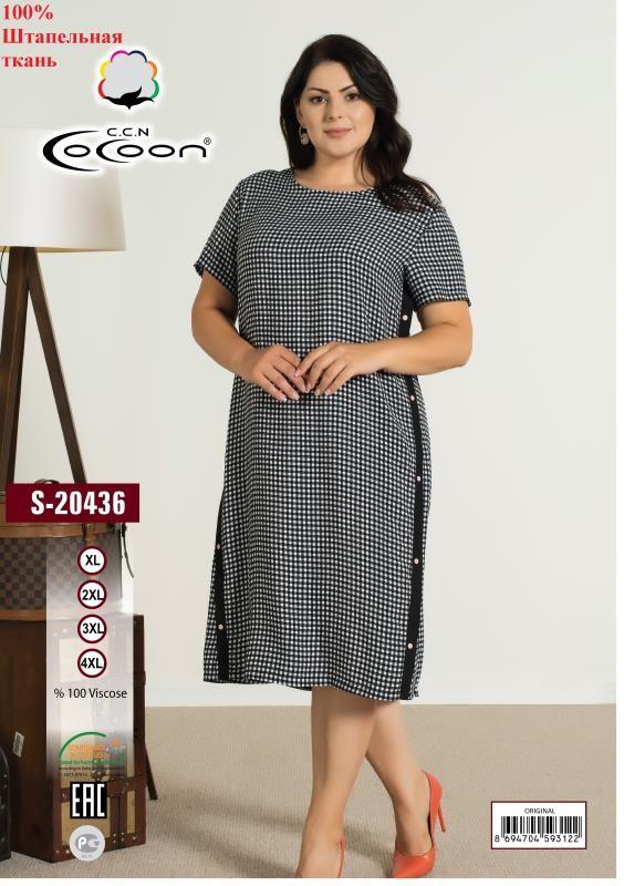 Платье женское CCNS 20436