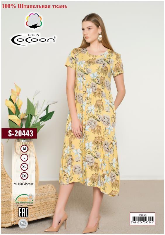 Платье женское CCNS 20443