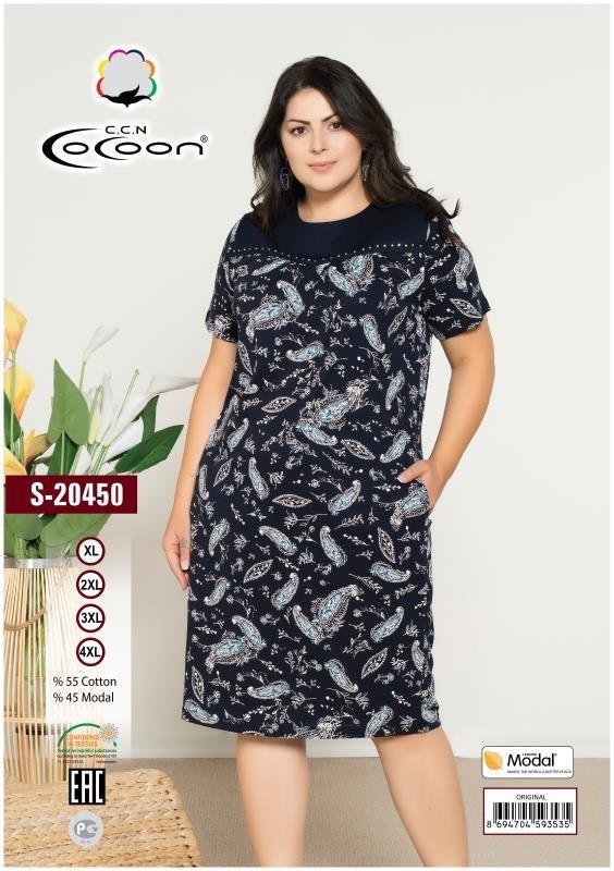 Платье женское CCNS 20450