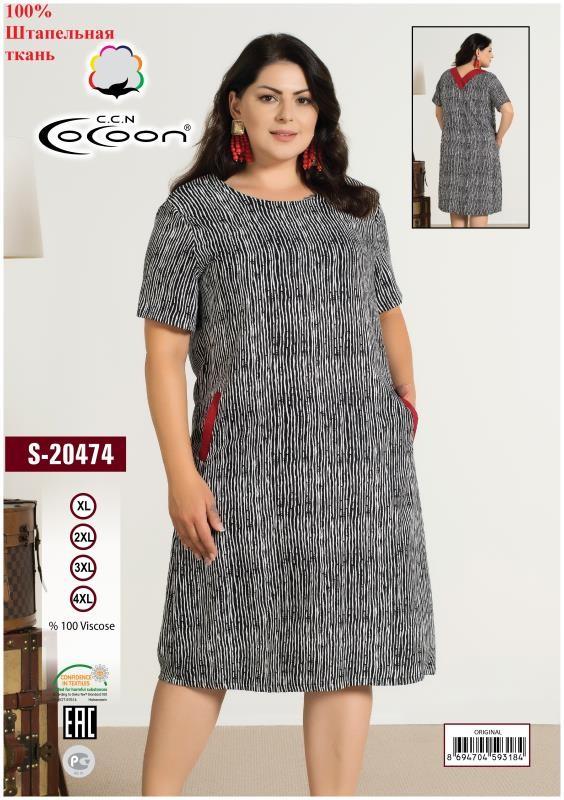 Платье женское CCNS 20474
