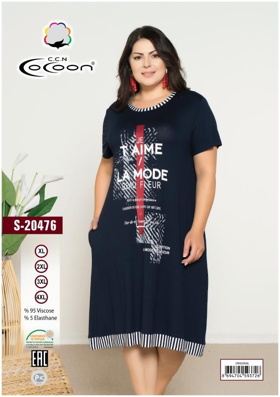 Платье женское CCNS 20476