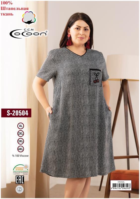 Платье женское CCNS 20504