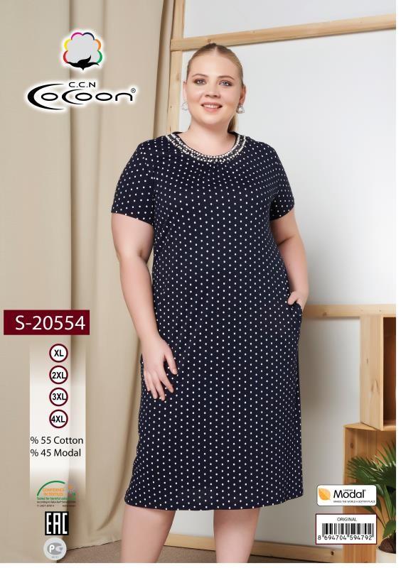 Платье женское CCNS 20554