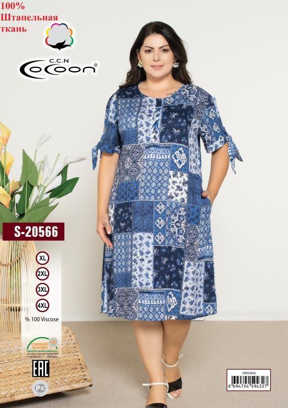 Платье женское CCNS 20566