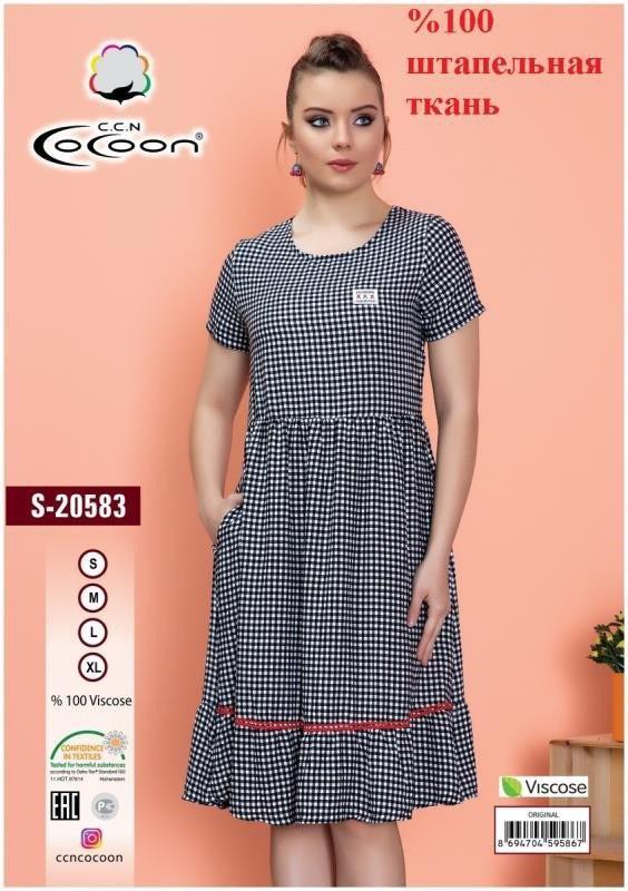 Платье женское CCNS 20583