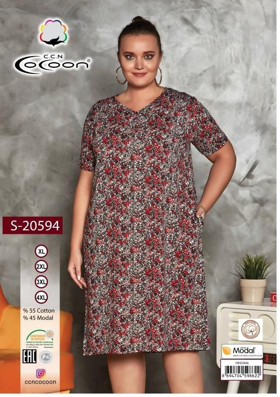 Платье женское CCNS 20594
