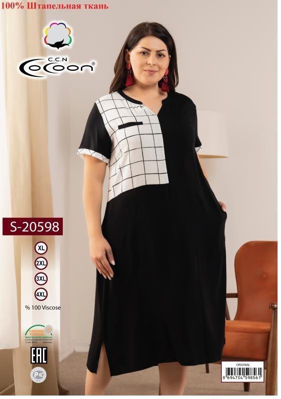 Платье женское CCNS 20598