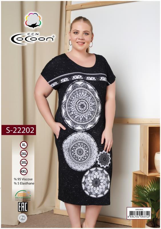 Платье женское CCNS 22202