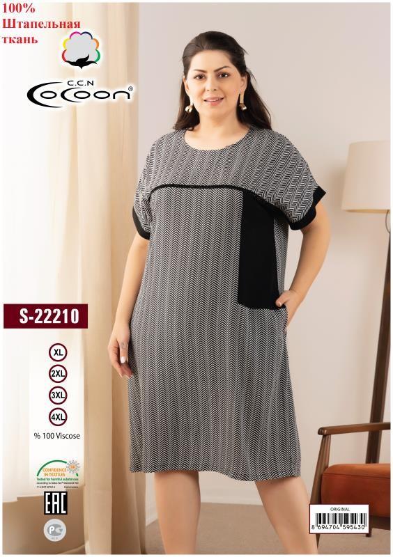 Платье женское CCNS 22210