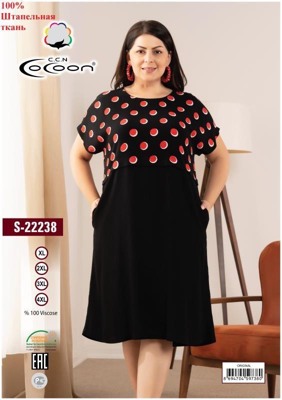 Платье женское CCNS 22238