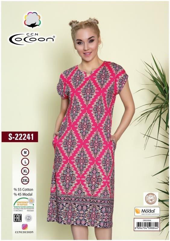 Платье женское CCNS 22241