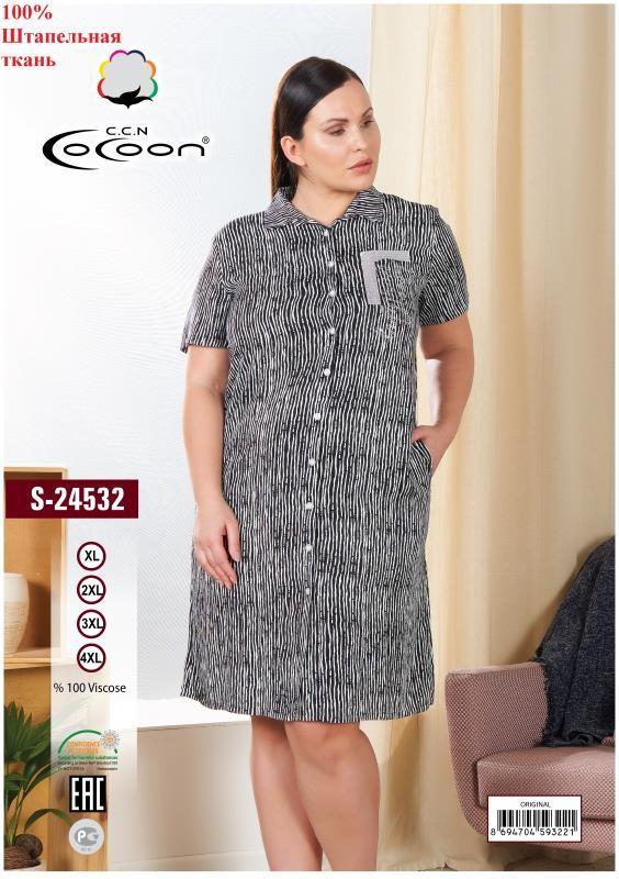 Платье женское CCNS 24532