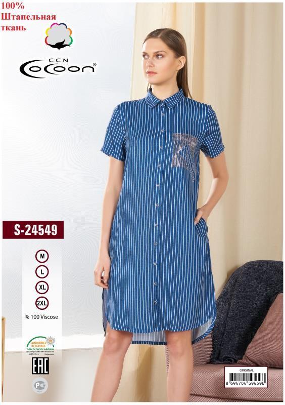 Платье женское CCNS 24549