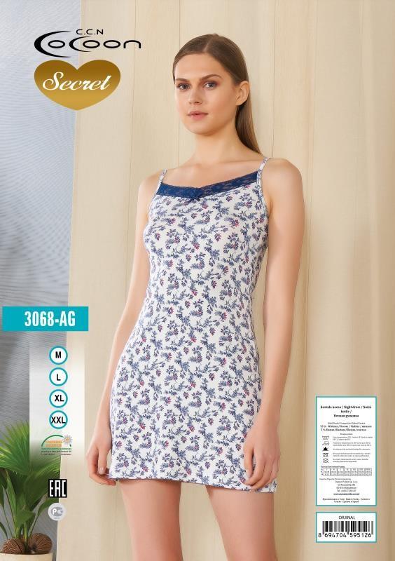 Ночная рубашка Cocoon 3068 AG OJN