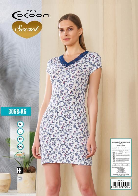 Ночная рубашка Cocoon 3068 KG OJN
