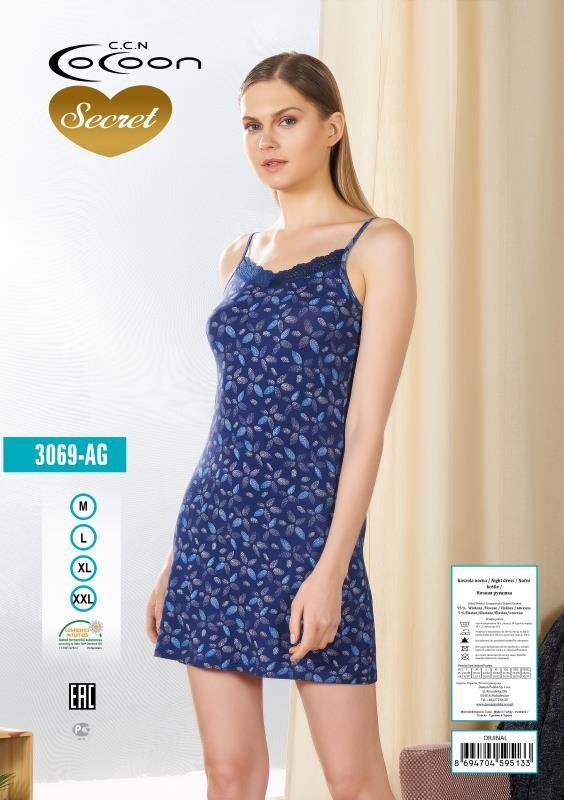 Ночная рубашка Cocoon 3069 AG