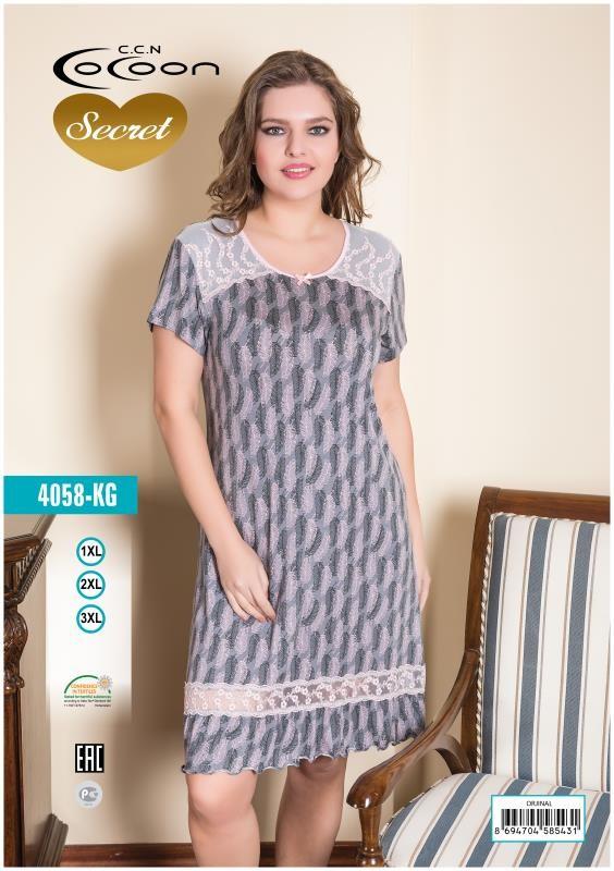 Ночная рубашка Cocoon 4058 KG