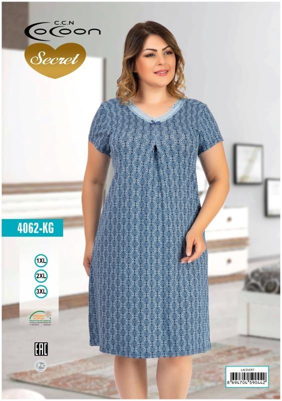 Туника женская Cocoon 4062 KG