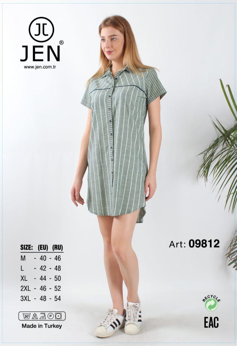 Халат женский Jen 09812