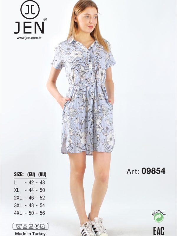 Халат женский Jen 09854