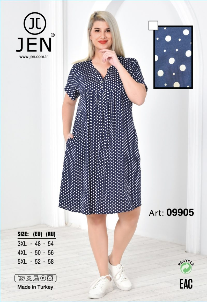 Туника женская Jen 09905