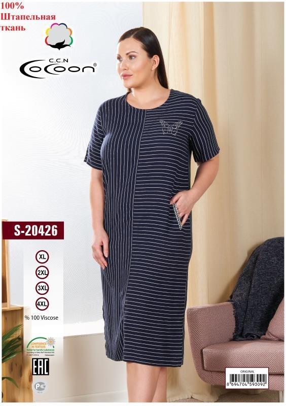 Платье женское CCNS 20426