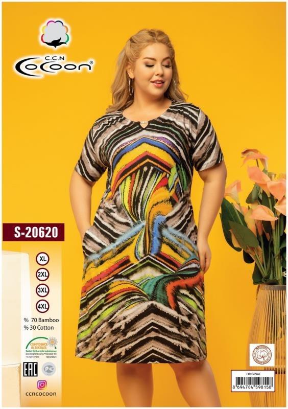 Платье женское CCNS 20620