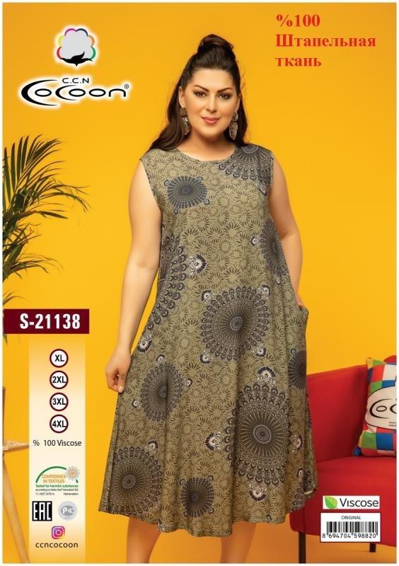 Платье женское CCNS 21138
