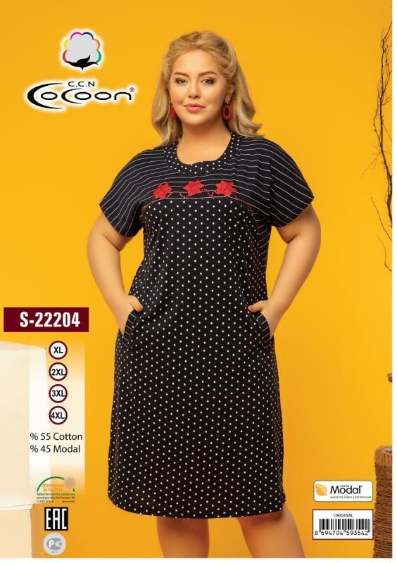 Платье женское CCNS 22204