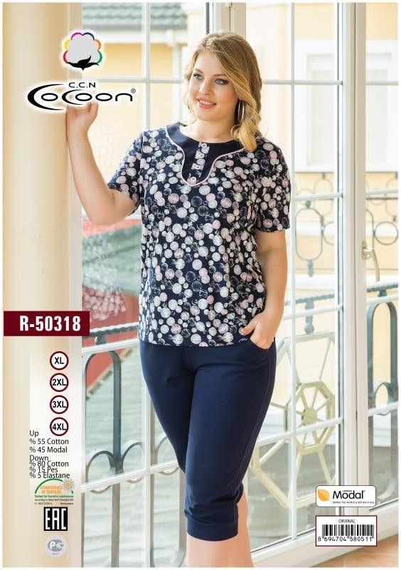 Костюм женский CCNR 50318